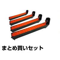 SPC710感光体リコーIPSiOSPC710SPC720黒青赤黄純正