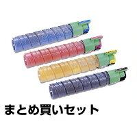 リコー:タイプ400Bトナー(黒・青・赤・黄4色):純正