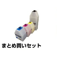 リコー:タイプ9800トナー(黒・青・赤・黄4色):純正