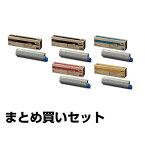 沖データ OKI TNR-C3LK1/C1/M1/Y1トナーカートリッジ 4色/ブラック黒2本/シアン/マゼンタ/イエロー 純正 C811dn、C811dn-T、C841dn、MC863dnw、MC863dnwv、MC883dnw、MC883dnwv、MC843dnw、MC843dnwv 用トナー