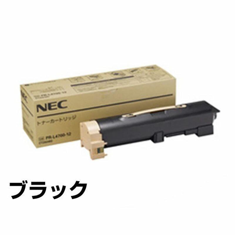 PR-L4700 トナー NEC PR-L4700-1...