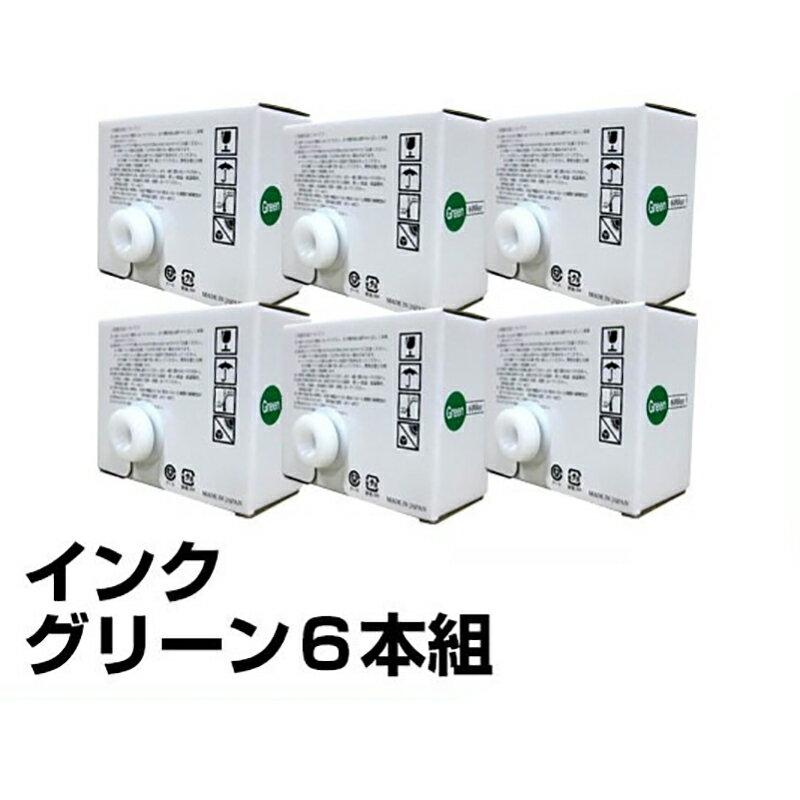 PCサプライ・消耗品, トナー 505 515 DP-2030 DP-3080 6