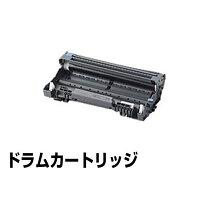 CT350508ドラムゼロックスDocuPrint2000ドラムXEROX純正