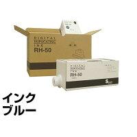 コニカミノルタ:i-50インク/CD-360/361(青6本):汎用