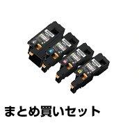 PR-L5600CトナーNECPR-L5600C-141312114色小容量純正