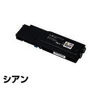 PR-L5900CトナーNECPR-L5900C-13青シアン小容量純正