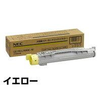 PR-L7600CトナーNECPR-L7600C-16黄イエロー大容量純正