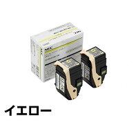 PR-L9010CトナーNECPR-L9010C-11W黄イエロー2本セット純正