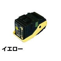 PR-L9100CトナーNECPR-L9100C-11トナー黄イエロー純正