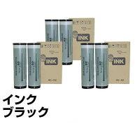 ZタイプインクB4リソー印刷機RZ330RZ430RZ530黒6本汎用