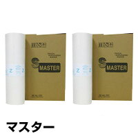 DタイプASマスターリソー印刷機SD5630SD5680MD56506本汎用