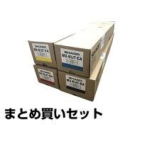 MX61JTAトナーシャープMX-2650FN3150FN3650FN4色大容量純正