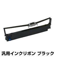 OKIRBC-21-001リボンカートリッジMICROLINE5460HU26本黒ブラック汎用
