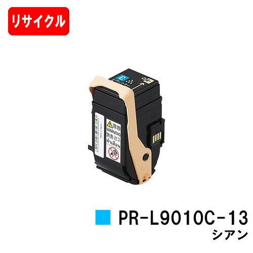 PCサプライ・消耗品, トナー NEC PR-L9010C-13 Color MultiWriter 9010C10SALE