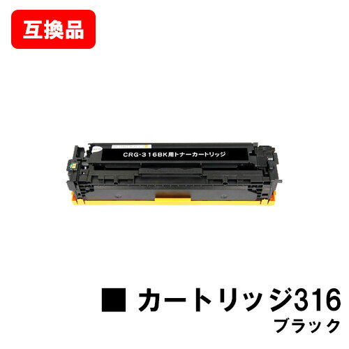 プリンター・FAX用インク, トナー CANON() 316(CRG-316BLK) LBP5050LBP5050NSALE