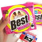 洗剤プチギフト/Bestwishes!表面・全体