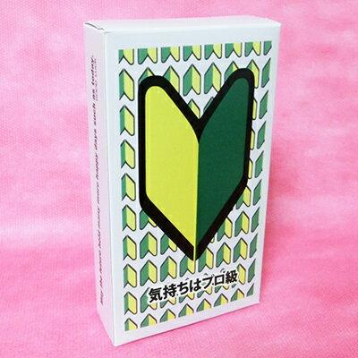 プチギフト ラッピング用品 ラッピング 袋 ペーパー リボン タグ 箱 誕生日 バレンタイン ホワイトデー 母の日 父の日 ハンドメイド お菓子 おもしろい おもしろ メッセージカード