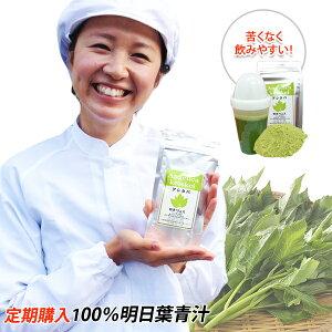 【定期購入】キダチアロエ錠剤100%×180粒入り(毎月指定日1回お届け)アロエ健康ダイエット美容肌ケアサプリメント