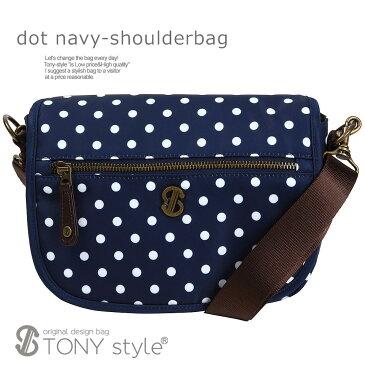 【TONYstyleオリジナルバッグ】レトロドットマルチポケットコンパクトショルダーバッグ<ネイビー>紺色 水玉柄 ドット柄 軽量ショルダーバッグ ななめ掛けバッグ 多機能ポケット