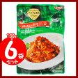 【賞味期限2017/5/16】10種の野菜のポモドーロ 130g (6袋セット)