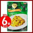 【賞味期限2017/5/18】かぼちゃのマスカルポーネクリーム 130g (6袋セット)