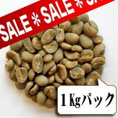 【生豆限定】 マンデリン ブルーバタック (生豆1kgパック)