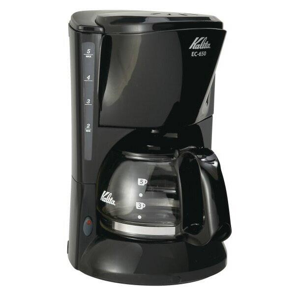 カリタ コーヒーメーカー EC-650