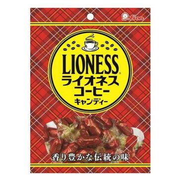 ライオン ライオネスコーヒーキャンディー 100g