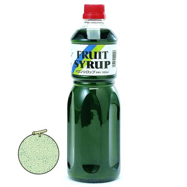GS濃縮メロンシロップ(1L)ソーダ水用