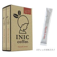 一味違う本格派スティックコーヒーINIC コーヒースムースアロマ 箱入り 120g (4g×30本入)
