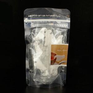 カップのふちに掛けられるかわいい角砂糖【入荷後出荷(5日ごろ)】カップオンシュガー 天使の...