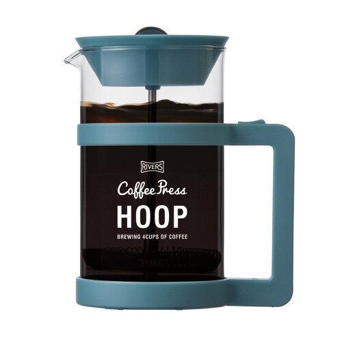 RIVERS(リバーズ)『COFFEE PRESS HOOP720(コーヒープレス フープ720)』