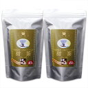 珈琲問屋 オリジナル三角ティーバッグ 甜茶 (2g×40袋) ×2パック 【セット割引】