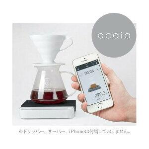 取寄せ商品acaia pearl電子スケール A-001 (※商品は計りのみです)