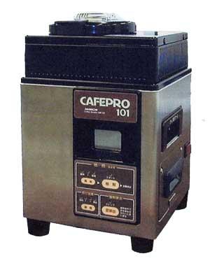 電動焙煎機 ダイニチ カフェプロ MR-101E:FRESH ROASTER珈琲問屋