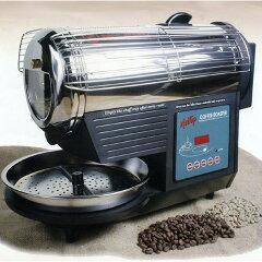 電動焙煎器 ホットトップ コーヒーロースター HOTTOP
