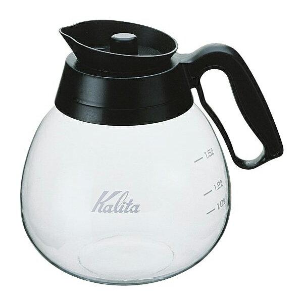 カリタ コーヒーデカンタ 1.8L(ブラック)