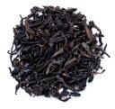 中国黒茶 プーアール雲南カスタム(50g)