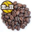 エルサルバドルフィンカサンホセ(生豆時100g),自家焙煎珈琲,コーヒー,コーヒー豆,レギュラー,エスプレッソ,数量限定,福豆,新年,産地直送