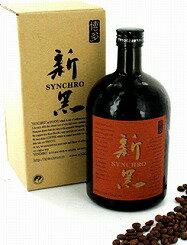 目野酒造コーヒーリキュール 新黒(720ml)