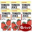 送料無料 カゴメ 業務用 食塩無添加 トマトジュース (1Lx6本) 【セット割引】
