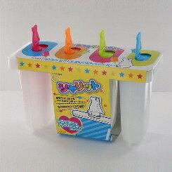 ジュースなどを手軽に型に流し込んで凍らせるだけでOK!手作りアイスが簡単にできあがります。No...