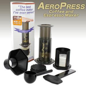 エアロプレス コーヒーメーカー AeroPress