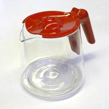 取寄品/日付指定不可 部品 カリタ EC-103(G) ガラスポット