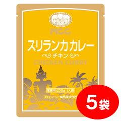 通常価格1,000円の品MCC スリランカカレー チキン (200g)×5袋 【セット割引】