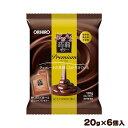 オリヒロ ぷるんと蒟蒻ゼリープレミアム チョコレート 6個入個包装