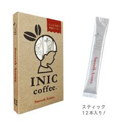 一味違う本格派スティックコーヒーINIC コーヒースムースアロマ 箱入り 48g (4g×12本入)