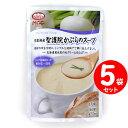 MCC 朝のスープ 京都府産 聖護院 かぶらのスープ 160g×5袋