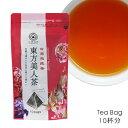 久順銘茶 東方美人茶 ティーバッグ 10TB 台湾大烏龍茶