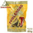 冬季限定 トブラローネ(TOBLERONE) タイニーミルク チョコレート 80g 個包装SP%3f_ex%3d128x128&m=https://thumbnail.image.rakuten.co.jp/@0_mall/tonya/cabinet/photo/aaa/55542-1.jpg?_ex=128x128